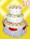 огромный торт
